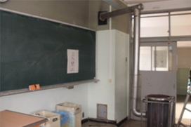 室内作業箇所